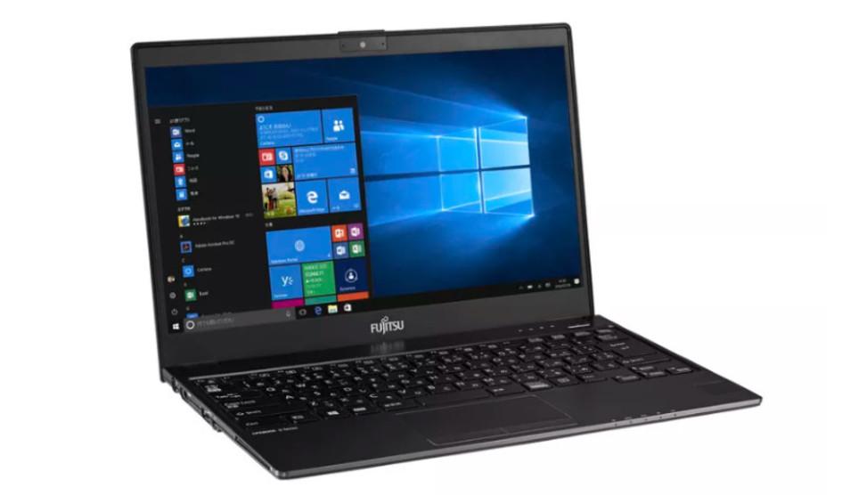 Fujitsu presenta el portátil de 13 pulgadas mas ligero del mundo