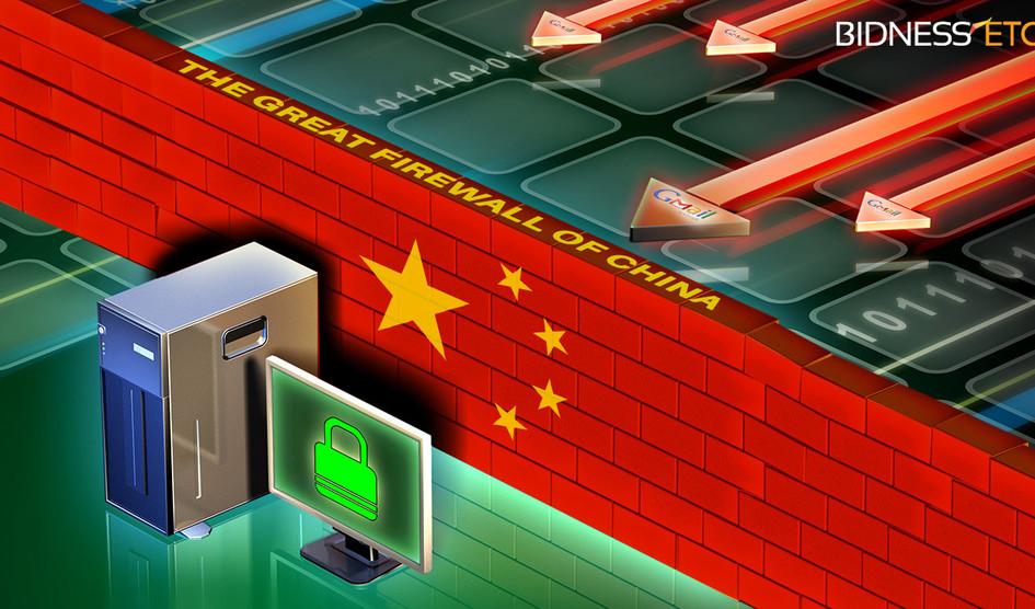 China declara ilegales todas las conexiones VPN