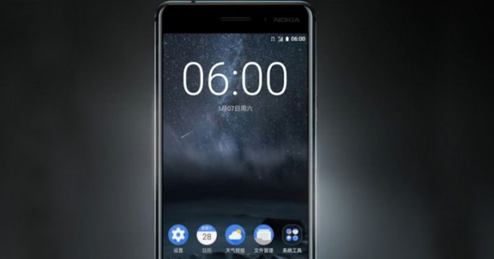 El rumoreado Nokia 9 pasa por la FCC