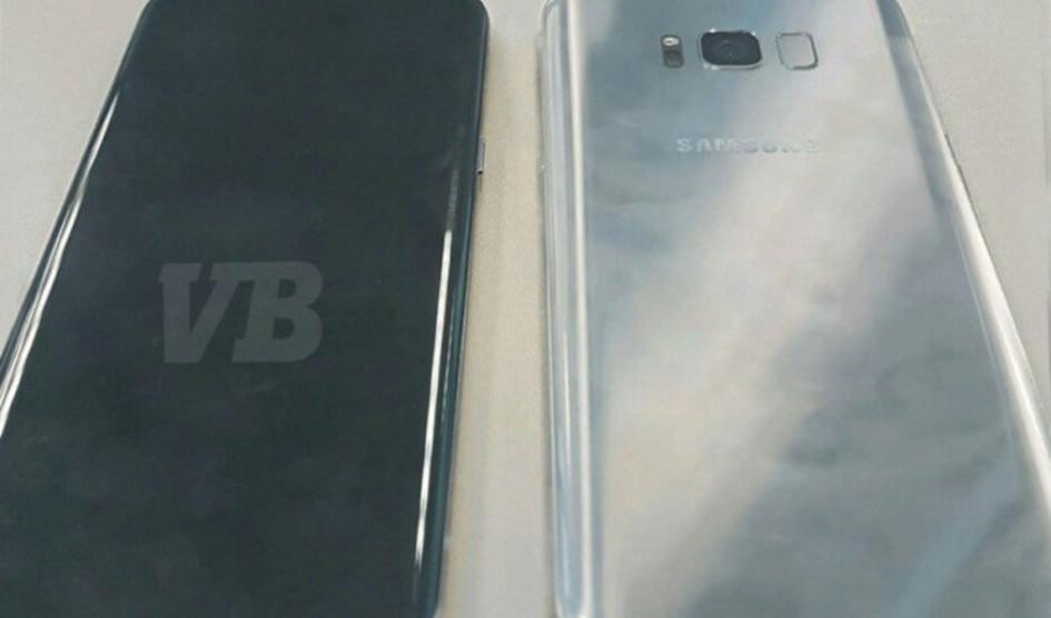 Resolucíon y relación aspecto del Samsung Galaxy S8 revelados