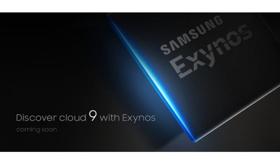 Samsung confirma su chipset Exynos 9