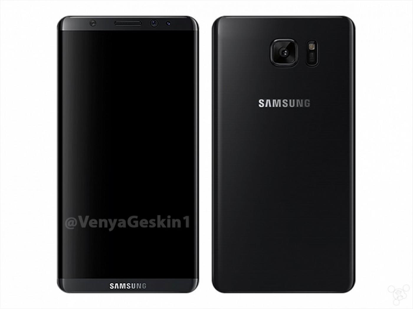 Filtrados los precios y colores del Samsung Galaxy S8 y S8 Plus