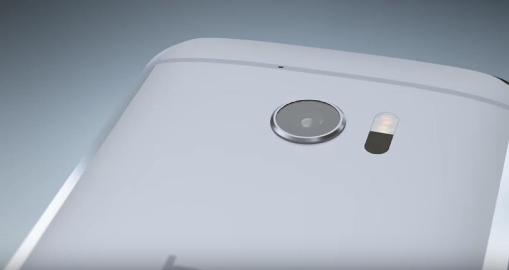 Posibles especificaciones del HTC 11 reveladas gracias a una filtración