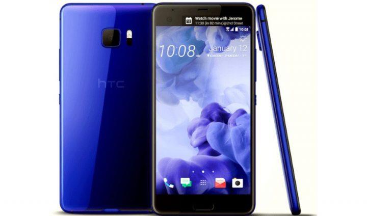 HTC U Ultra sale a la venta en la India por unos 900 dólares