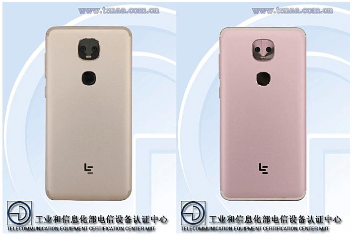 LeEco LEX656 y LEX659 con doble cámara se dejan ver por TENAA