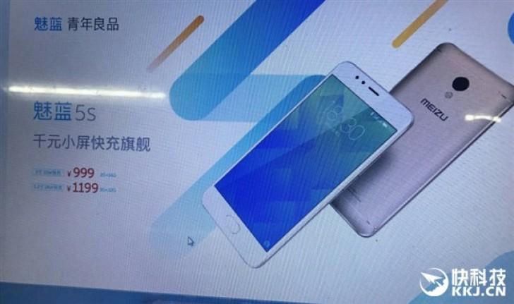 Precios revelados del Meizu M5s antes de su presentación el 15 de Febrero