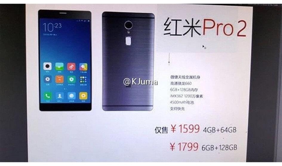 Xiaomi Redmi Pro 2 diseño y especificaciones técnicas reveledas