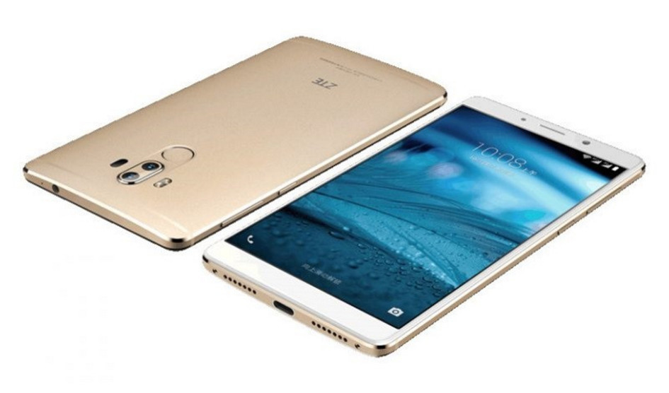 El smartphone ZTE con cámaras duales se anunciará a finales de este mes
