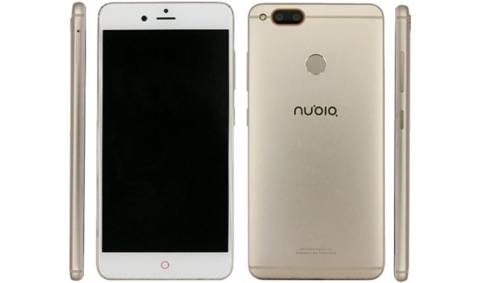 ZTE Nubia presentará un nuevo smartphone el 6 de Abril