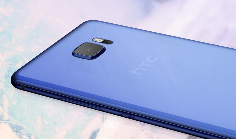 El rumoreado smartphone buque insignia HTC U avistado en AnTuTu