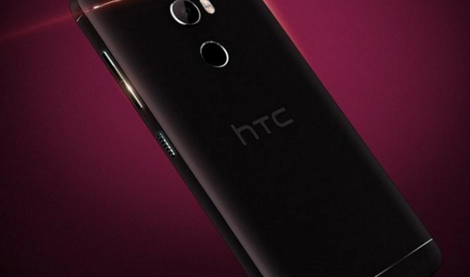 HTC One X10 avistado en un teaser oficial filtrado
