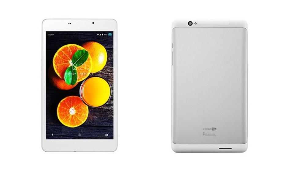 LG lanza una nueva e interesante tablet de gama media