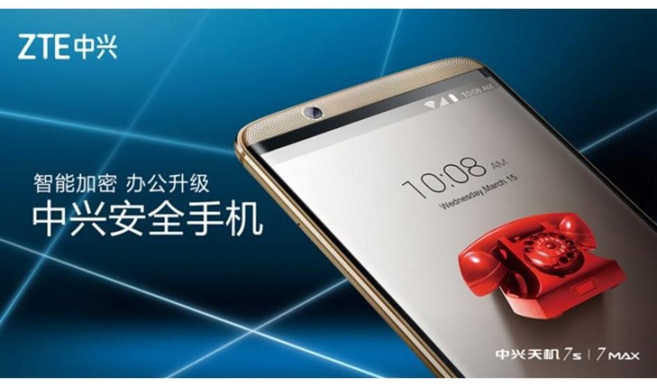 ZTE presenta su poderoso Axon 7s, SoC Snapdragon 821 y panel Quad HD