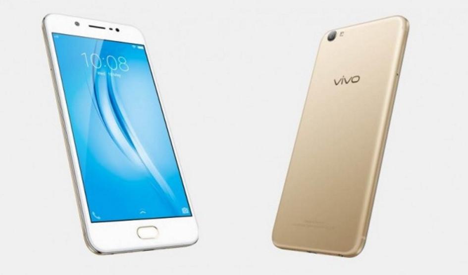 Vivo V5S lanzado: un interesante smartphone con cámara frontal de 20 MP