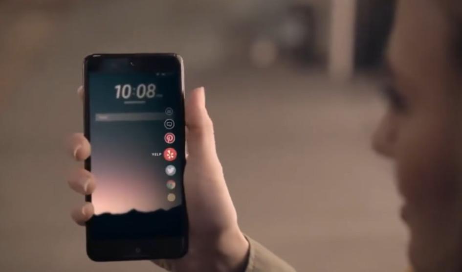 HTC U 11 aparece en Geekbench con características confirmadas