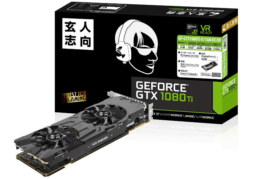 Expert Oriented anuncia su nueva GeForce GTX 1080 Ti OC