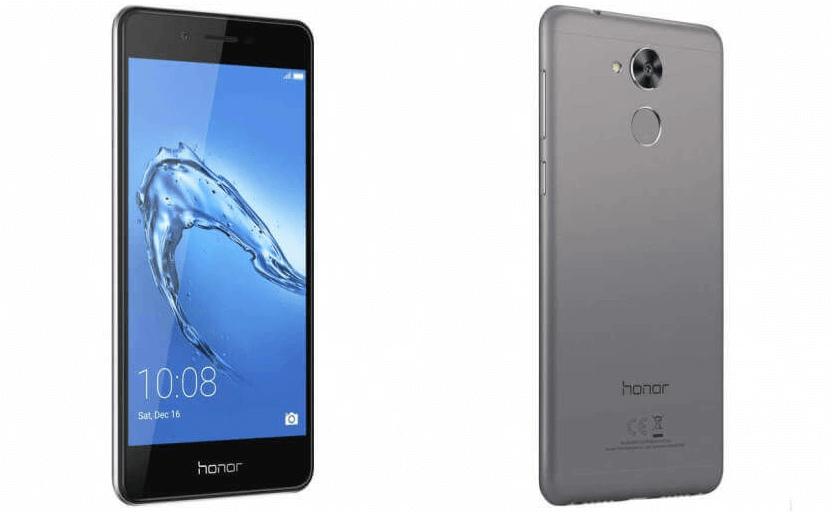 Huawei lanza dos nuevos smartphones, el Honor 6C y el Honor 8 Pro