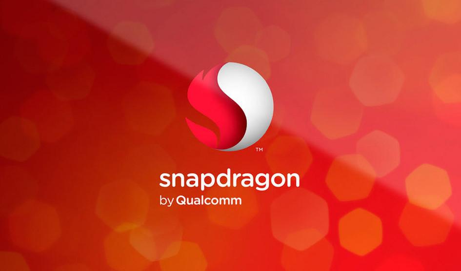 Qualcomm mostrará el nuevo chipset Snapdragon la próxima semana