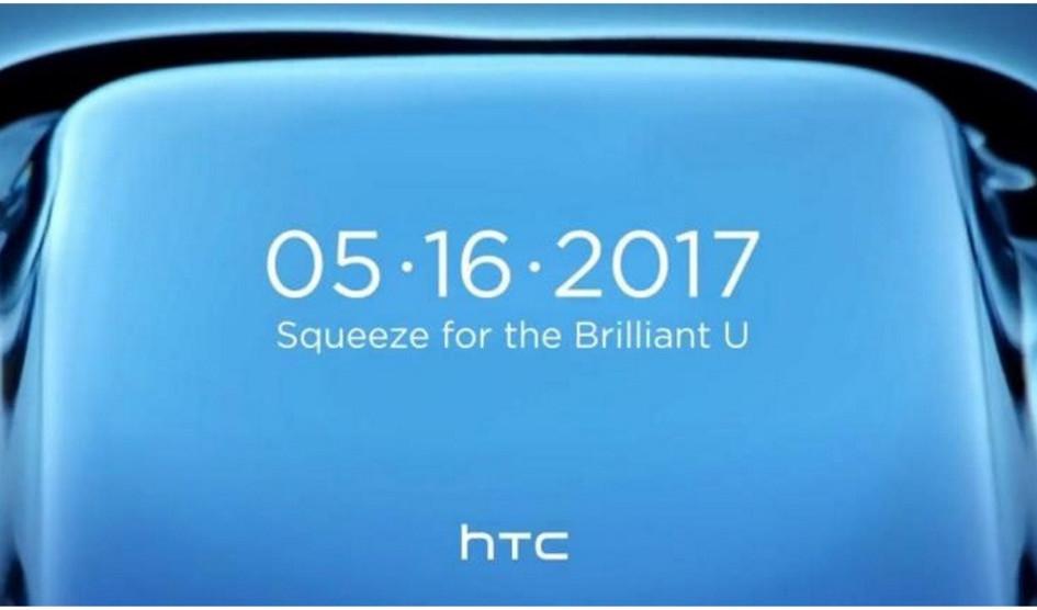 HTC U11 características técnicas en GFXBench