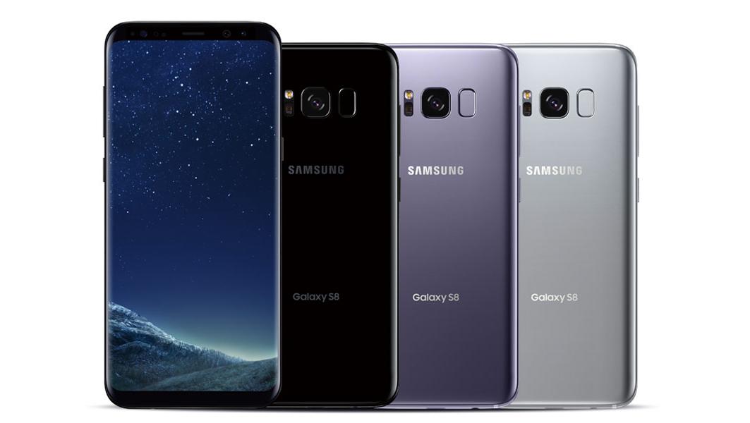 Samsung Galaxy S8 con Exynos 8895 es el primer smartphone que supera los 7000 puntos en Geekbench