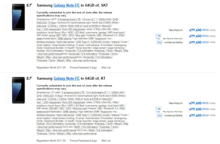 Samsung Galaxy Note 7R listado, precio confirmado