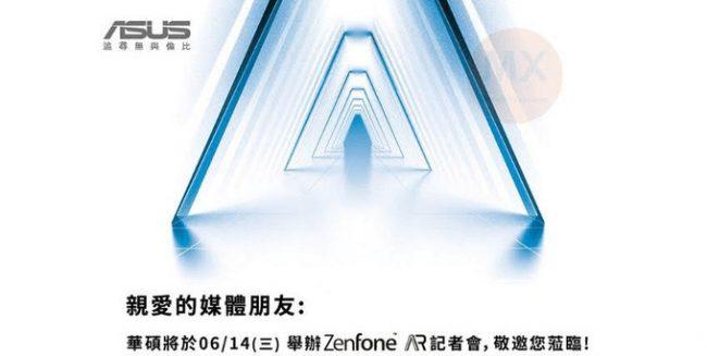 ASUS ZenFone AR será lanzado el 14 de Junio