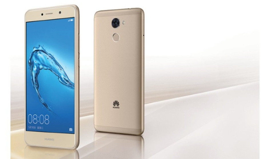 Huawei Y7 Prime anunciado oficialmente