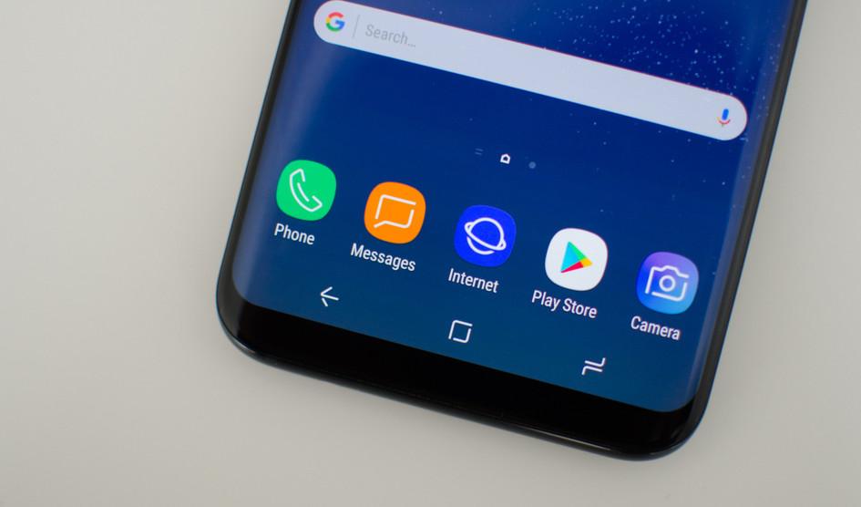 El lector de huellas digital en el panel de Samsung causa problemas de brillo