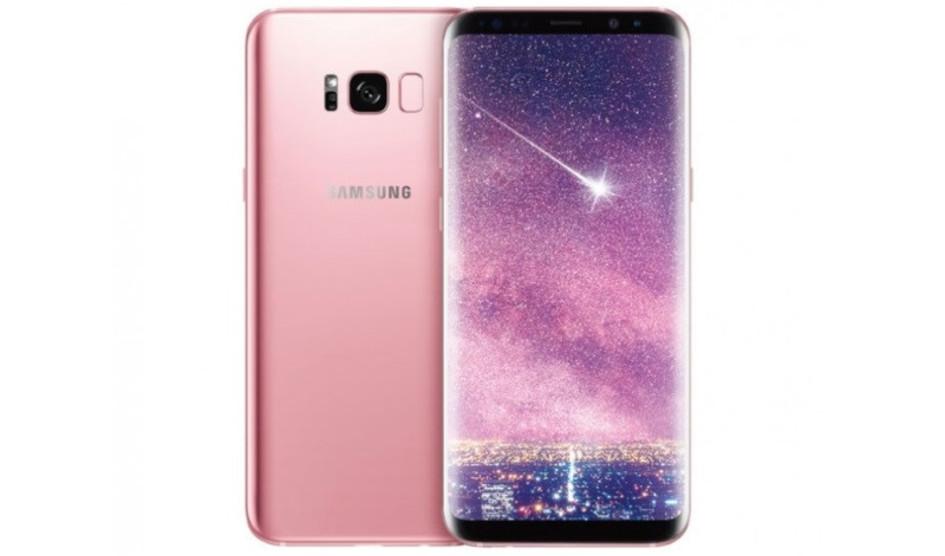 Samsung presenta una nueva versión del Galaxy S8 Plus