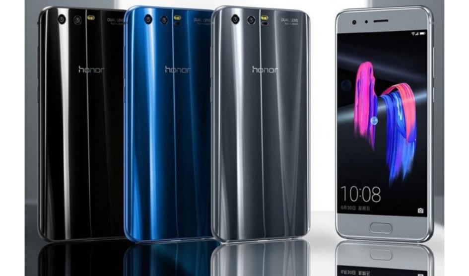 Huawei Honor 9 estará ahora disponible a nivel mundial
