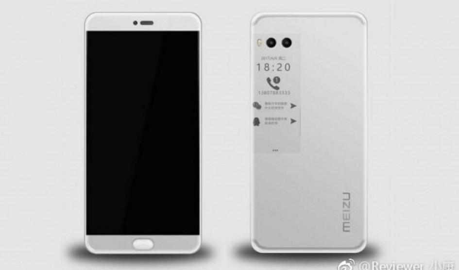 Meizu Pro 7 nuevas imágenes filtradas de la pantalla secundaria
