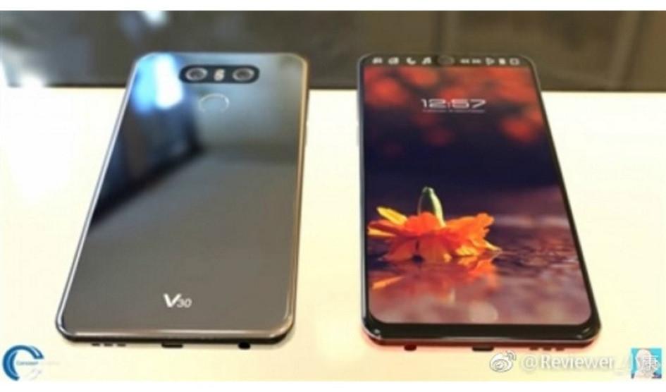 LG V30 no dispondrá de segunda pantalla