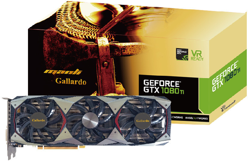 Manli anuncia su flamante GeForce GTX 1080 Ti Gallardo