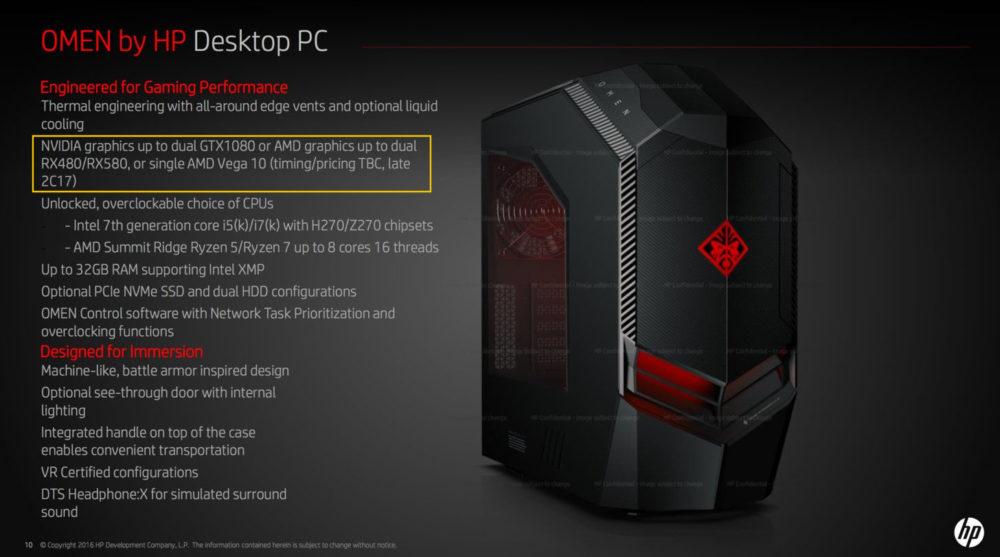 El nuevo PC gaming HP Omen contará con AMD Vega 10