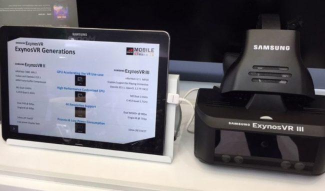Exynos VR III revelado, el nuevo kit de realidad virtual de Samsung