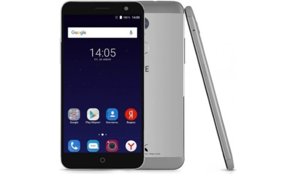 ZTE presenta su nuevo smartphone Blade V7 Plus