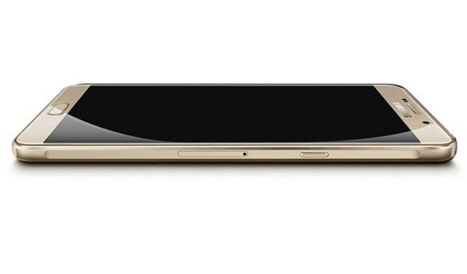 Samsung Galaxy A10 Pro posible cancelación