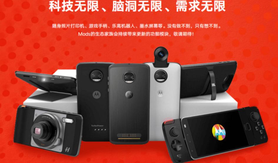 Motorola revela su flamante Moto Z2 Force junto a varios Moto Mods