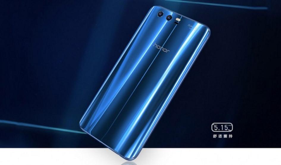 Huawei Honor 9 Premium lanzado en Europa con 6 GB de RAM y 128 GB de almacenamiento