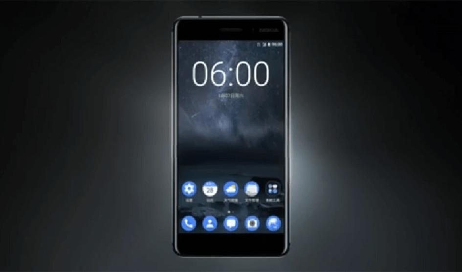 Nokia 8 será presentado este próximo Agosto