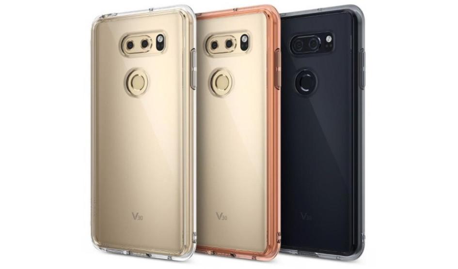 LG V30 ya tiene fecha de lanzamiento