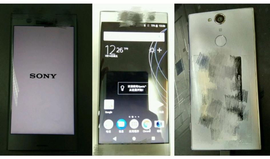 Sony Xperia XZ1, nuevas imágenes filtradas