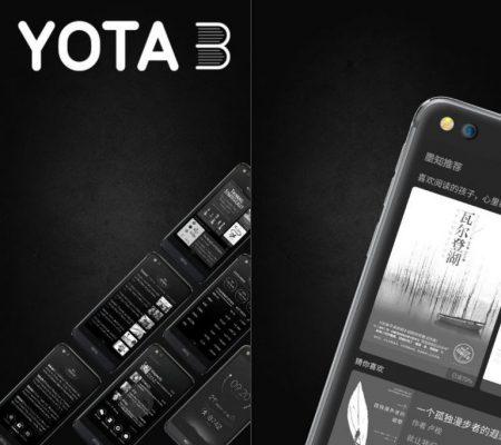 YotaPhone 3 nuevamente filtrado, muestra su panel secundario