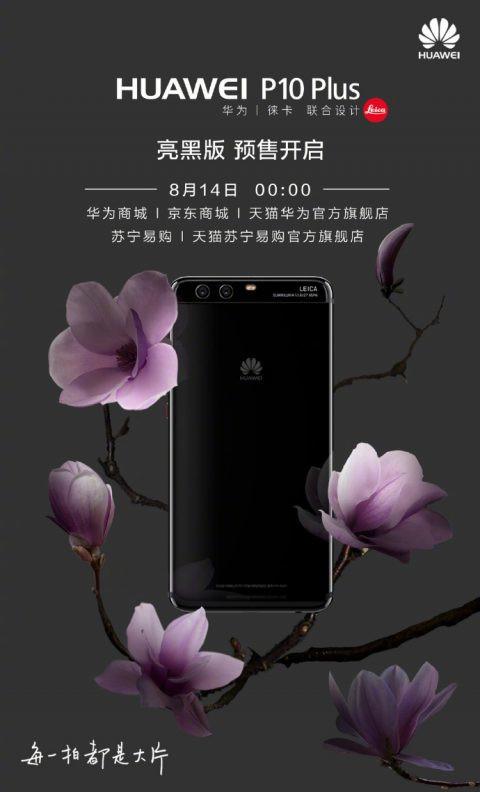Huawei P10 Plus ya