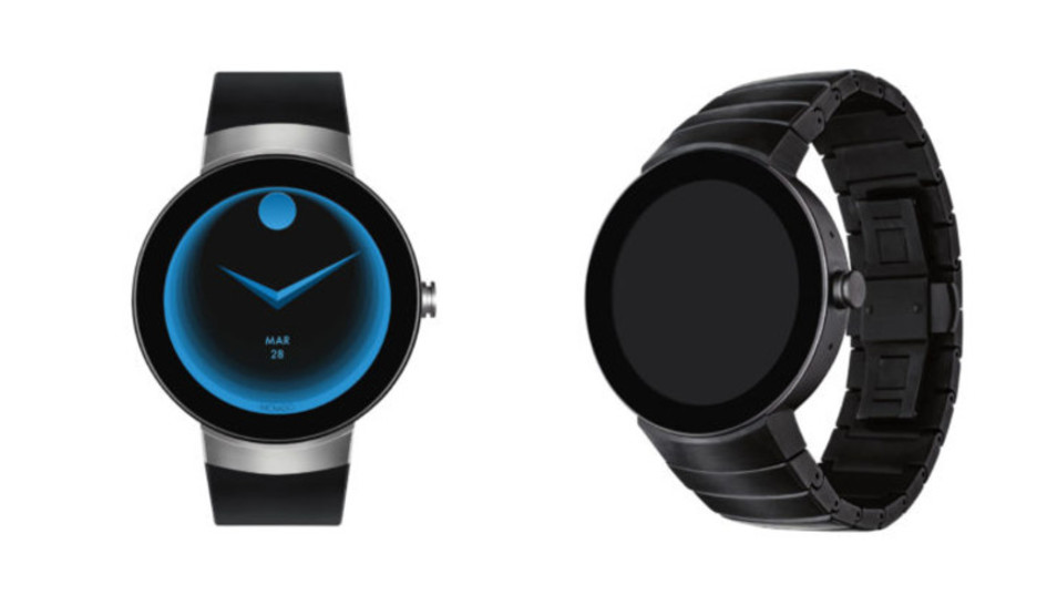 Movado Connect ya disponible