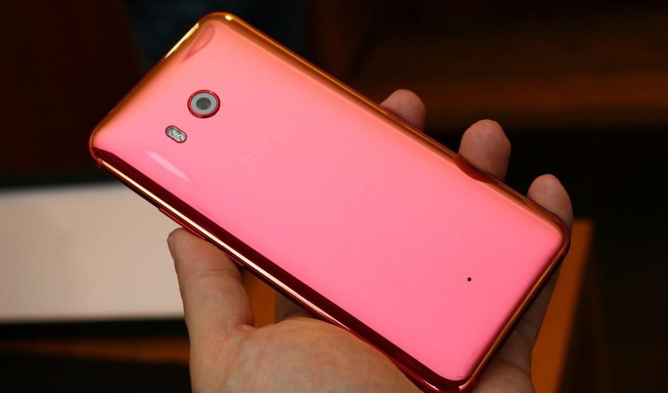 HTC U11 con 6 GB de RAM y 128 GB de almacenamiento ya disponible en Europa