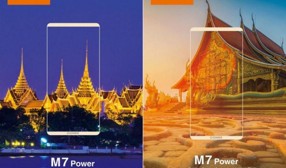 Gionee M7 Power será presentado el 28 de Septiembre