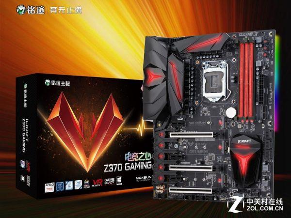 Maxsun Z370 ICRAFT Gaming anunciada