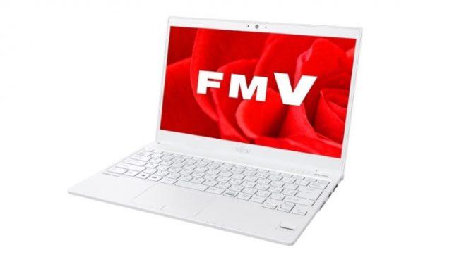 Nuevos portátiles ultraligeros Fujitsu UH
