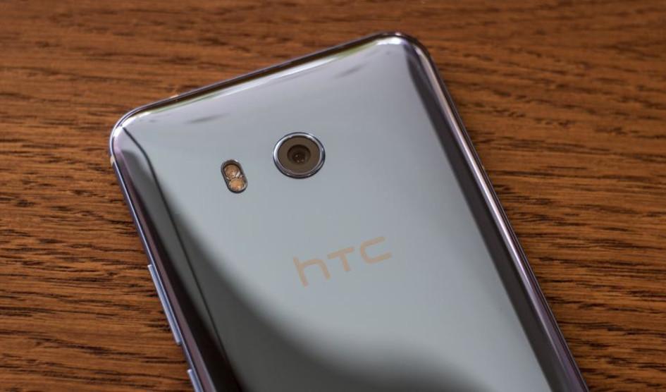 HTC U11 tendrá Android Oreo en Noviembre